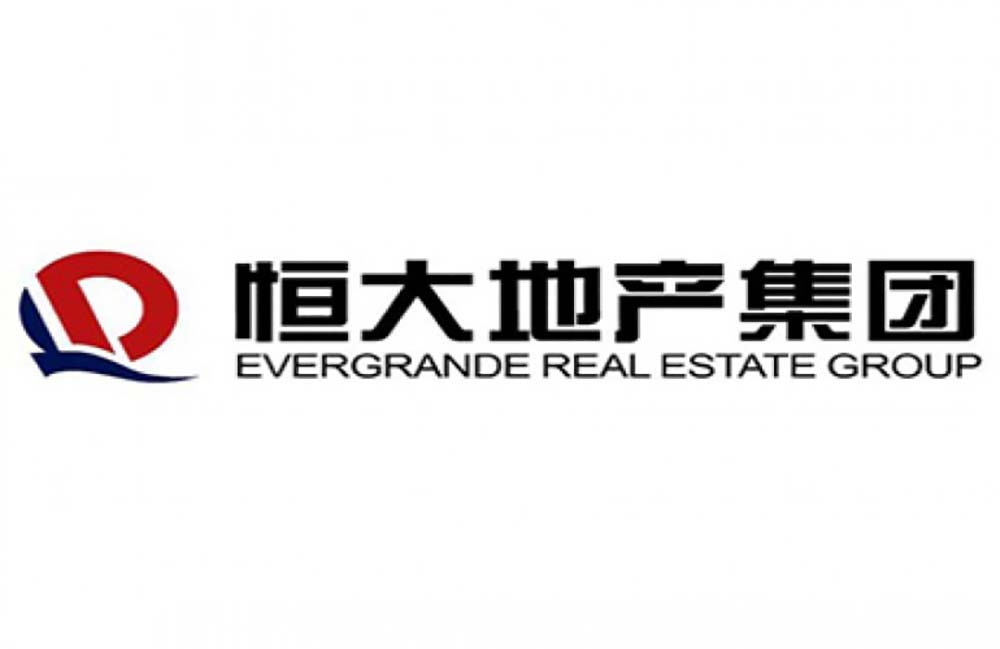 Evergrande Real Estate Logo