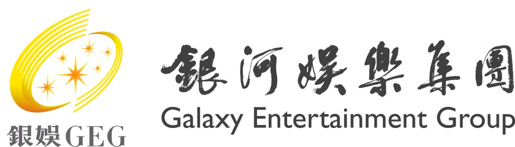 Galaxy Entertainment Logo