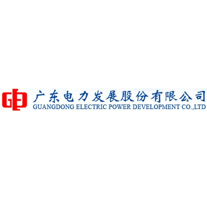Guangdong Electric Power Logo