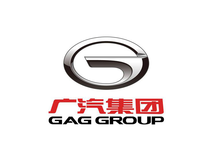 Guangzhou Automobile Group Co. Ltd. Logo